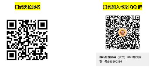 企业微信截图_15953189506888.png